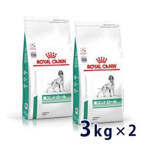 C:ロイヤルカナン 犬用 糖コントロール 3kg (2袋セット) 療法食 賞味期限:2020/09/24以降(08月現在)|matsunami