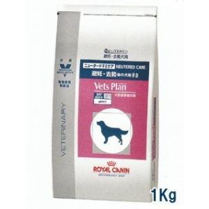 C:ロイヤルカナン ベッツプラン 犬用 ニュータードケア 1kg 準療法食 賞味期限:2020/07/06以降(06月現在)|matsunami