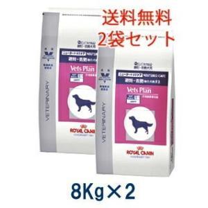 C:ロイヤルカナン ベッツプラン 犬用 ニュータードケア 8kg (2袋セット) 準療法食 賞味期限:2020/10/23以降(08月現在) matsunami