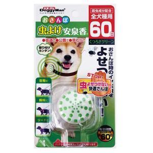 C:ドギーマン おさんぽ 虫よけ安泉香 60日 くつろぎグリーン|matsunami