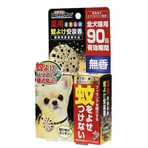 C:ドギーマン 薬用おさんぽ蚊よけ安泉香 90日(動物用医薬部外品)|matsunami