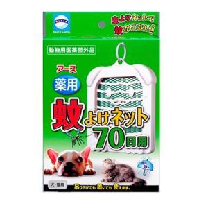 C:アース 薬用 蚊よけネット 70日用|matsunami
