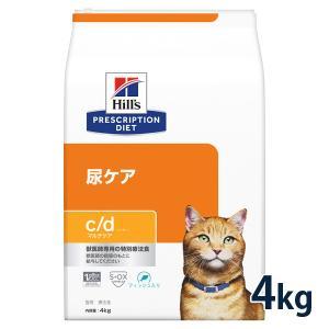 ヒルズ 猫用 c/d マルチケア フィッシュ 4kg 療法食 【宅配便】