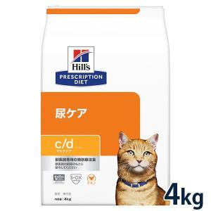 ヒルズ 猫用 c/d マルチケア 4kg 療法食 【宅配便】