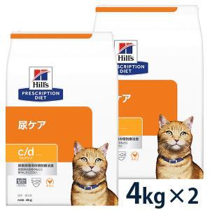 ヒルズ 猫用 c/d マルチケア 4kg (2袋セット) 療法食 【宅配便】