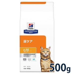 ヒルズ 猫用 c/d マルチケア フィッシュ 500g 療法食 【宅配便】