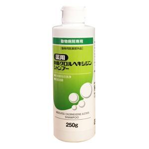 薬用 酢酸クロルヘキシジンシャンプー 使用期限...の関連商品9