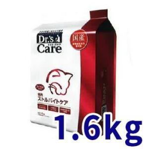 ドクターズケア 猫用 ストルバイトケア フィッシュテイスト1.6kg(400gx4袋) 療法食 【宅配便】