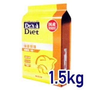 ドクターズダイエット 猫用体重管理  1.5kg 準療法食 【宅配便】
