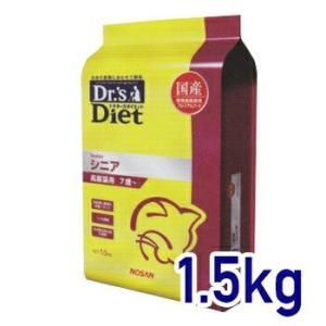 ドクターズダイエット 猫用 シニア (高齢猫用) 1.5kg 準療法食 【宅配便】