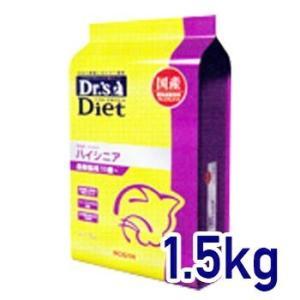 ドクターズダイエット 猫用 ハイシニア (老齢猫用) 1.5kg 準療法食 【宅配便】