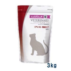 ユーカヌバ 猫用 Iアシスト 残渣ケア 3kg 療法食 賞味期限:2017/07/16まで(09月現在)|matsunami