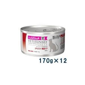 ユーカヌバ 猫用 Iアシスト 残渣ケア ウェット 缶 170g×12 療法食 賞味期限:2018/02/09まで(09月現在)|matsunami