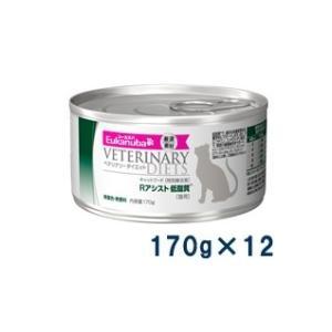ユーカヌバ 猫用 Rアシスト 低脂質 ウェッ ト缶 170g×12 療法食|matsunami