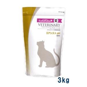 ユーカヌバ 猫用 Sアシスト pH 3kg 療法食|matsunami