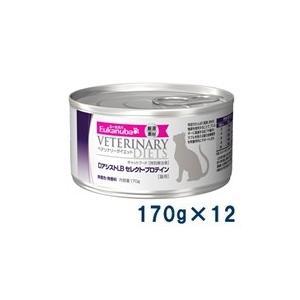 (エントリーで最大10倍)ユーカヌバ 猫用 DアシストLB セレクト・プロテイン ウェット 缶 170g×12 療法食 (9/22 0:00〜9/24 23:59) matsunami