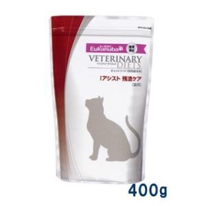 ユーカヌバ 猫用 Iアシスト 残渣ケア 400g 療法食 【宅配便】
