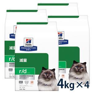 C:ヒルズ 猫用 r/d 体重減量 チキン 4kg 4袋セット 賞味期限:2020/08/31以降(06月現在)|matsunami