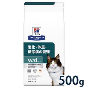 ヒルズ 猫用 w/d 500g 療法食 賞味期限:2018/12/31まで(01月現在) matsunami