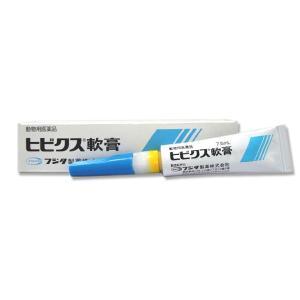 B:フジタ製薬 ヒビクス軟膏 7.5ml 動物用医薬品 使用期限:2021/09/30以降(05月現在)|matsunami