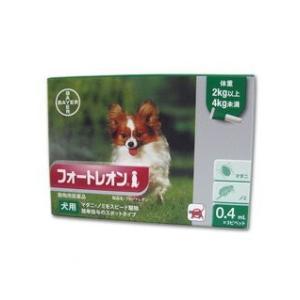 フォートレオン 犬用 0.4ml (2〜4kg) 3ピペット 動物用医薬品 使用期限:2018/12/31まで(10月現在)|matsunami