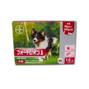 フォートレオン 犬用 1.6ml (8〜16kg) 3ピペット 動物用医薬品 使用期限:2021/06/30まで(10月現在)|matsunami