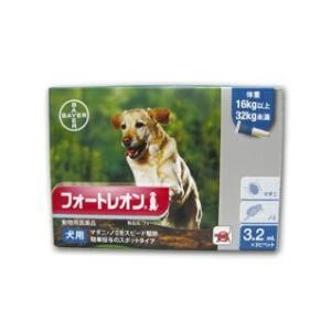 フォートレオン 犬用 3.2ml (16〜32kg) 3ピペット 動物用医薬品 使用期限:2020/11/30まで(10月現在)|matsunami