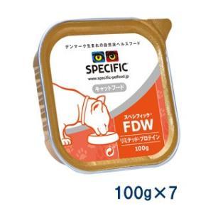 C:スペシフィック 猫用 リミテッド・プロテイン (FDW) 100gトレイ×7 療法食 ※賞味期限:2020/02/13以降(06月現在) matsunami