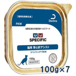 スペシフィック 猫用 低Na-リン-プロテイン (FKW) 100gトレイ×7 療法食 賞味期限:2019/03/01まで(09月現在) matsunami