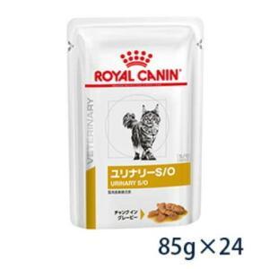 C:ロイヤルカナン 猫用 pHコントロール ウェット パウチ 100g×24 療法食 賞味期限:2020/10/15以降(06月現在)|matsunami
