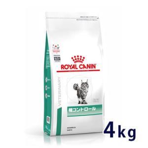 C:ロイヤルカナン 猫用 糖コントロール 4kg 療法食 賞味期限:2020/08/10以降(06月現在)|matsunami