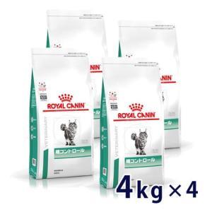 C:ロイヤルカナン 猫用 糖コントロール 4kg (4袋セット) 療法食 賞味期限:2020/08/10以降(06月現在)|matsunami