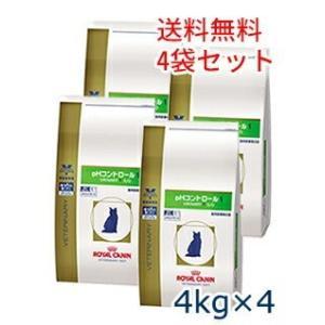 C:ロイヤルカナン 猫用 pHコントロール 1 4kg (4袋セット) 療法食 賞味期限:2020/08/18以降(07月現在)|matsunami