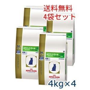 C:ロイヤルカナン 猫用 pHコントロール 1 フィッシュテイスト 4kg (4袋セット) 療法食 賞味期限:2020/08/07以降(06月現在)|matsunami