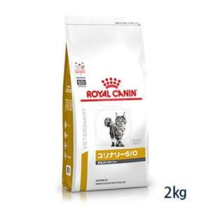 C:ロイヤルカナン 猫用 pHコントロール 2 フィッシュテイスト 2kg 療法食 賞味期限:2020/07/22以降(06月現在)|matsunami