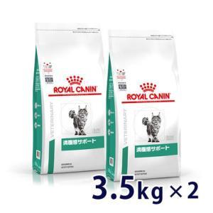 ロイヤルカナン 猫用 満腹感サポート 4kg (2袋セット) 療法食 (宅配便)