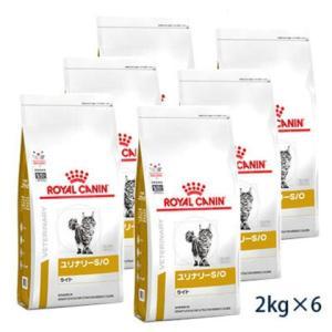 ロイヤルカナン 猫用 pHコントロール ライト 2kg (6袋セット) 療法食 賞味期限:2019/01/30まで(11月現在)|matsunami