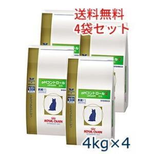 C:ロイヤルカナン 猫用 pHコントロール 2 4kg (4袋セット) 療法食 賞味期限:2020/07/14以降(06月現在)|matsunami