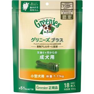C:グリニーズプラス 成犬用 小型犬用 7−11kg 18P 賞味期限:2019/11/18以降(07月現在)|matsunami