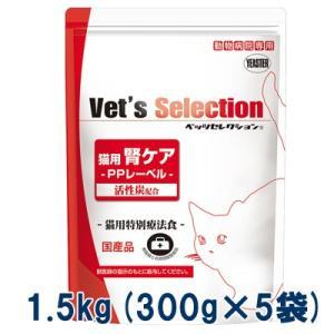 C:ベッツセレクション 猫用 腎ケア PPレーベル 1.5kg(300g×5袋) ポーク 賞味期限:2020/09/30以降(06月現在)|matsunami
