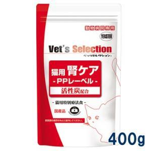 C:ベッツセレクション 猫用 腎ケア PPレーベル 400g ポーク 賞味期限:2020/08/31以降(06月現在)|matsunami