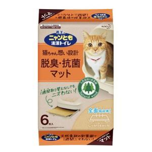 C:花王 ニャンとも清潔トイレ 脱臭・抗菌 マット 6枚入|matsunami