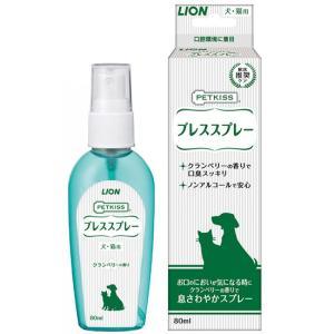 LION ペットキッス ブレススプレー 80ml matsunami