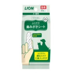 LION ペットキッス 歯みがきシート 30枚 使用期限:2020/06/29まで(09月現在) matsunami