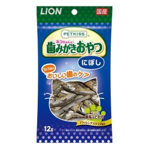 LION ペットキッス オーラルケア にぼし 12g 賞味期限:2018/06/14まで(09月現在) matsunami