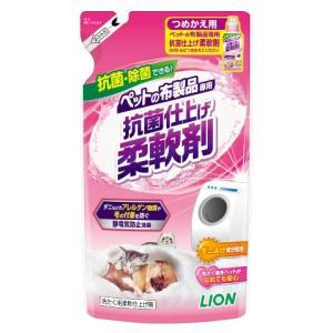 (エントリーで最大10倍)LION ペットの布製品専用 抗菌仕上げ柔軟剤 つめかえ用 300g(9/22 0:00〜9/24 23:59) matsunami