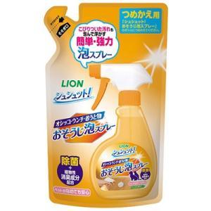 C:LION シュシュット! おそうじ泡スプレー つめかえ用 250ml matsunami