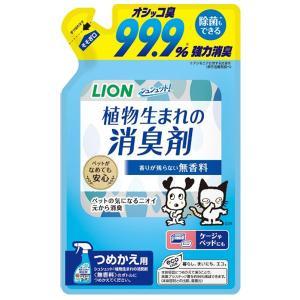LION シュシュット! お部屋の消臭&除菌 無香料 つめかえ用 320ml matsunami