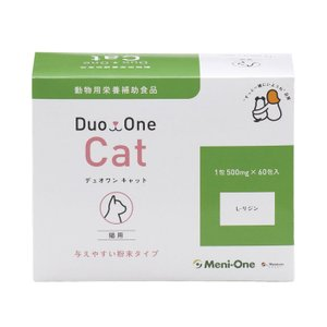メニにゃん Eye 猫用 500mg×60包 賞味期限:2020/03/31まで(11月現在)|matsunami