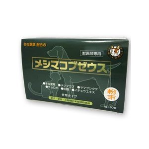 C:サンギョウ メシマコブゼウス 粉末タイプ 60包 賞味期限:2021/03/31以降(06月現在)|matsunami